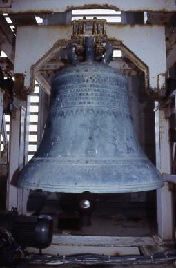 「長崎(アンジェラス)の鐘」正面 同背面  世界名鐘物語「日本」